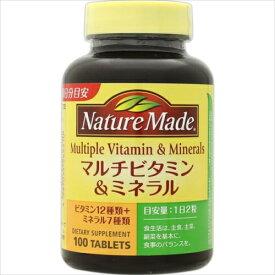 ※ネイチャーメイド マルチビタミン&ミネラル 100粒入り【3990円以上送料無料】