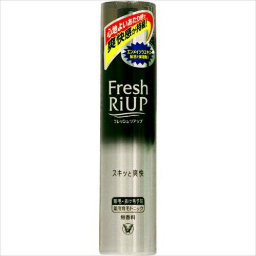 フレッシュリアップ 薬用育毛トニック 185g【3990円以上送料無料】