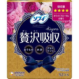 ソフィkiyora 贅沢吸収 ホワイトフローラル 少し多い用 52枚【3980円以上送料無料】