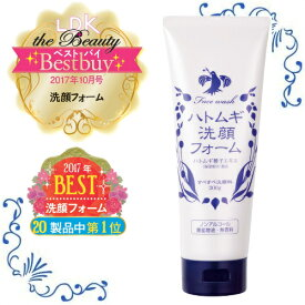 ハトムギ洗顔フォーム 200g【3990円以上送料無料】
