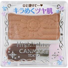 CANMAKE(キャンメイク) ハイライター 06ピーチベージュ 4.4g【3980円以上送料無料】