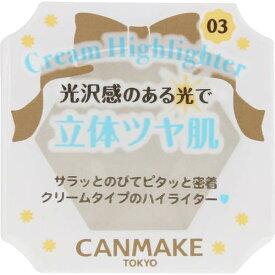 CANMAKE(キャンメイク) クリームハイライター 03ルミナススノウ 2g【3980円以上送料無料】