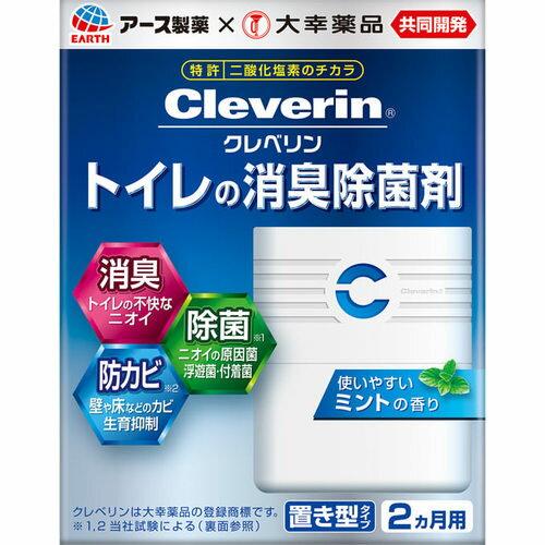 クレベリン トイレの消臭除菌剤 100g【3990円以上送料無料】