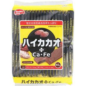 ※ハイカカオ プラスCa・Fe ウエハース カカオクリーム味 40枚入【3980円以上送料無料】