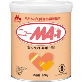 ※森永ニューMA-1 大缶 800g【送料無料】