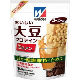 ※ウイダー おいしい大豆 プロテイン コーヒー味 360g【3980円以上送料無料】