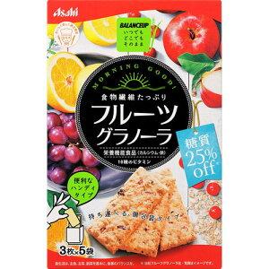※バランスアップ フルーツグラノーラ 糖質25%オフ 150g(3枚×5袋)【3980円以上送料無料】