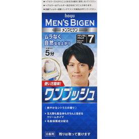 メンズビゲン ワンプッシュ 7 ナチュラルブラック [医薬部外品]【3980円以上送料無料】