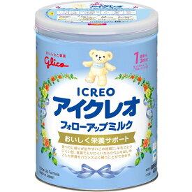 アイクレオのフォローアップミルク 820g【3990円以上送料無料】