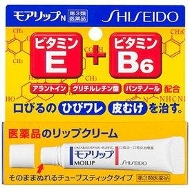 【第3類医薬品】資生堂薬品 モアリップN 8g【3990円以上送料無料】