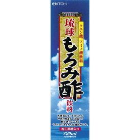 琉球もろみ酢 720ml【3990円以上送料無料】
