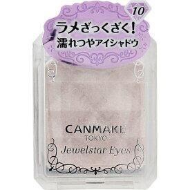 CANMAKE(キャンメイク) ジュエルスターアイズ 10 ハートスノーホワイト【3980円以上送料無料】