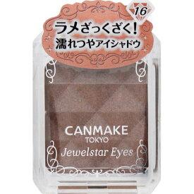 CANMAKE(キャンメイク) ジュエルスターアイズ 16 シャーベットベージュ【3980円以上送料無料】