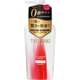 TSUBAKI(ツバキ) しっとりまとまる シャンプー 450mL【3990円以上送料無料】