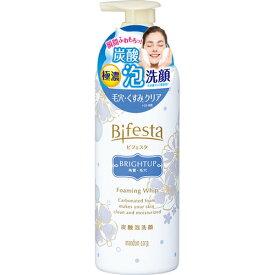 ビフェスタ 泡洗顔 ブライトアップ 180g【3980円以上送料無料】