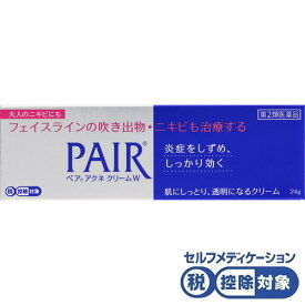 【第2類医薬品】★ペアアクネクリームW 24g【3980円以上送料無料】
