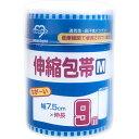 ながーい伸縮包帯M 1個・7.5cm×9m【3990円以上送料無料】