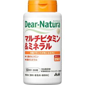 ※ディアナチュラ(Dear-Natura) マルチビタミン&ミネラル 200粒入り(約50日分)【3980円以上送料無料】