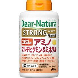 ※ディアナチュラ ストロング 39種類 アミノマルチビタミン&ミネラル 300粒(約100日分)【3980円以上送料無料】