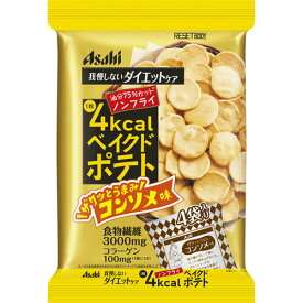 リセットボディ ベイクドポテト コンソメ味 4袋入【3990円以上送料無料】