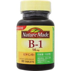 ※ネイチャーメイド B1 80粒入り【3990円以上送料無料】