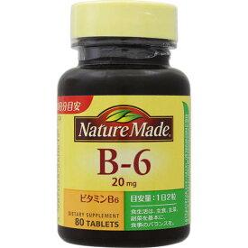 ※ネイチャーメイド B6 80粒入り【3990円以上送料無料】
