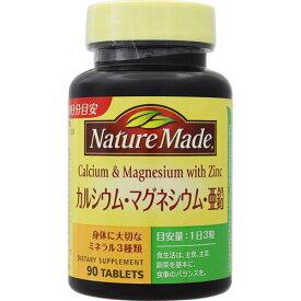 ※ネイチャーメイド カルシウムマグネシウム亜鉛 90粒【3990円以上送料無料】