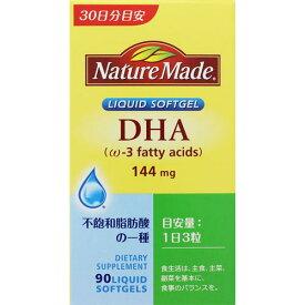 ※ネイチャーメイド DHA 90粒入り【3990円以上送料無料】