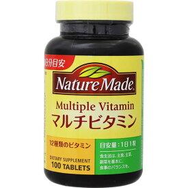※ネイチャーメイド ファミリーサイズマルチビタミン 100粒【3990円以上送料無料】