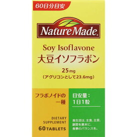 ※ネイチャーメイド 大豆イソフラボン 60粒【3990円以上送料無料】