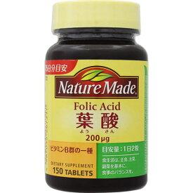 ※ネイチャーメイド 葉酸 150粒入り【3990円以上送料無料】