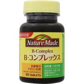 ※ネイチャーメイド Bコンプレックス 60粒【3990円以上送料無料】