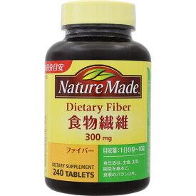 ※ネイチャーメイド 食物繊維 240粒【3990円以上送料無料】