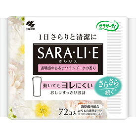 Sara・li・e ホワイトブーケの香り 72個入【3990円以上送料無料】