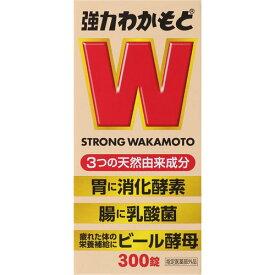 強力わかもと 300T[指定医薬部外品]【3990円以上送料無料】
