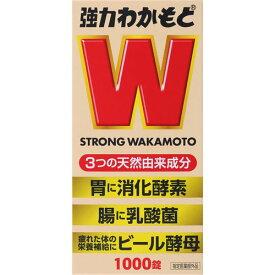 強力わかもと 1000T[指定医薬部外品]【3990円以上送料無料】