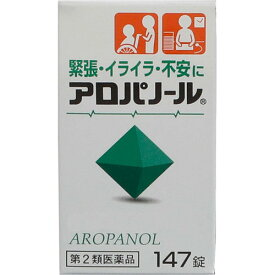 【第2類医薬品】アロパノール 147錠【3990円以上送料無料】