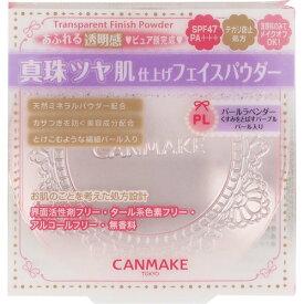 CANMAKE(キャンメイク) トランスペアレントフィニッシュパウダー PL パールラベンダー 10g【3980円以上送料無料】