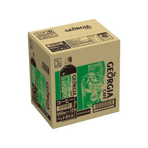 ジョージア ボトルコーヒー 甘さ控えめ 950ml×12本(1ケース)【3990円以上送料無料】
