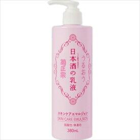 菊正宗 日本酒の乳液 380mL【3990円以上送料無料】