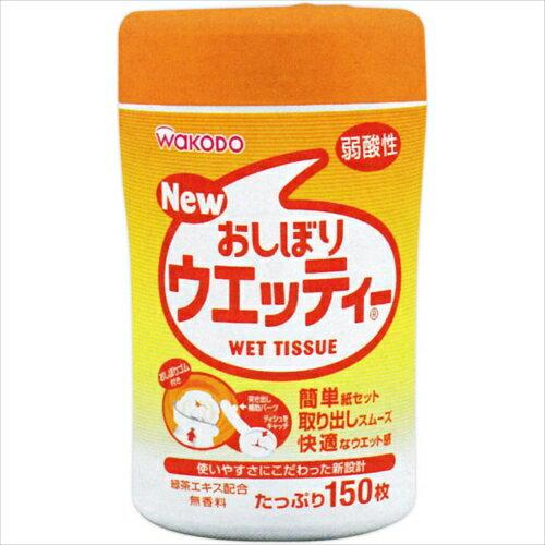 おしぼりウェッティー 150枚入り【3990円以上送料無料】