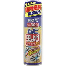 ムヒの虫よけムシペールPS30 200mL [第2類医薬品]【3990円以上送料無料】