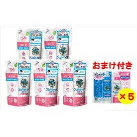 ヤシノミ洗剤 柔軟剤 詰替 540mL×5個パック(おまけ付)【3990円以上送料無料】