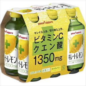 ポッカサッポロ キレートレモン 155ml×6本【3980円以上送料無料】
