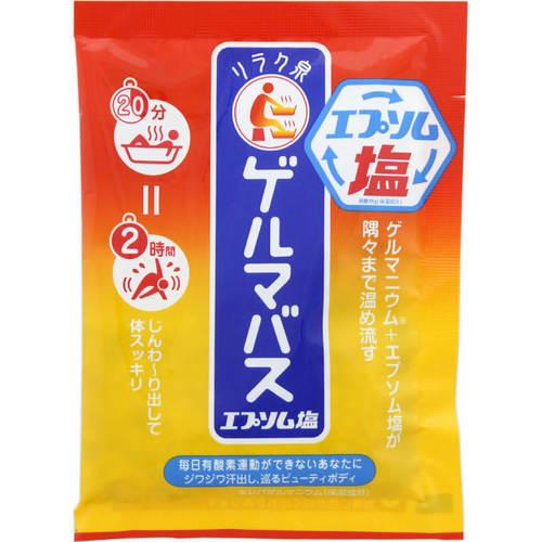 石澤研究所 リラク泉 ゲルマバスエプソム塩 50g【3990円以上送料無料】