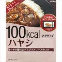 大塚食品 マイサイズ ハヤシ 150g【3990円以上送料無料】