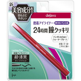 デジャヴュ ラスティンファインa ペンシル1 ディープブラック【3990円以上送料無料】