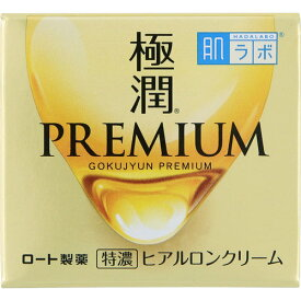肌ラボ 極潤プレミアム ヒアルロンクリーム 50g【3980円以上送料無料】