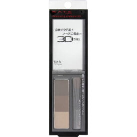 カネボウ ケイト デザイニングアイブロウ3D EX-5 ブラウン系 2.2g【3980円以上送料無料】