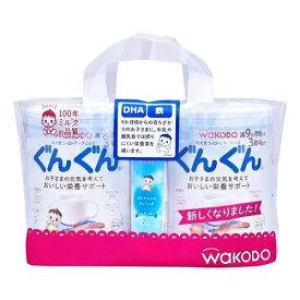 ※和光堂 フォローアップミルク ぐんぐん 2個パック 830g×2缶パック【3980円以上送料無料】